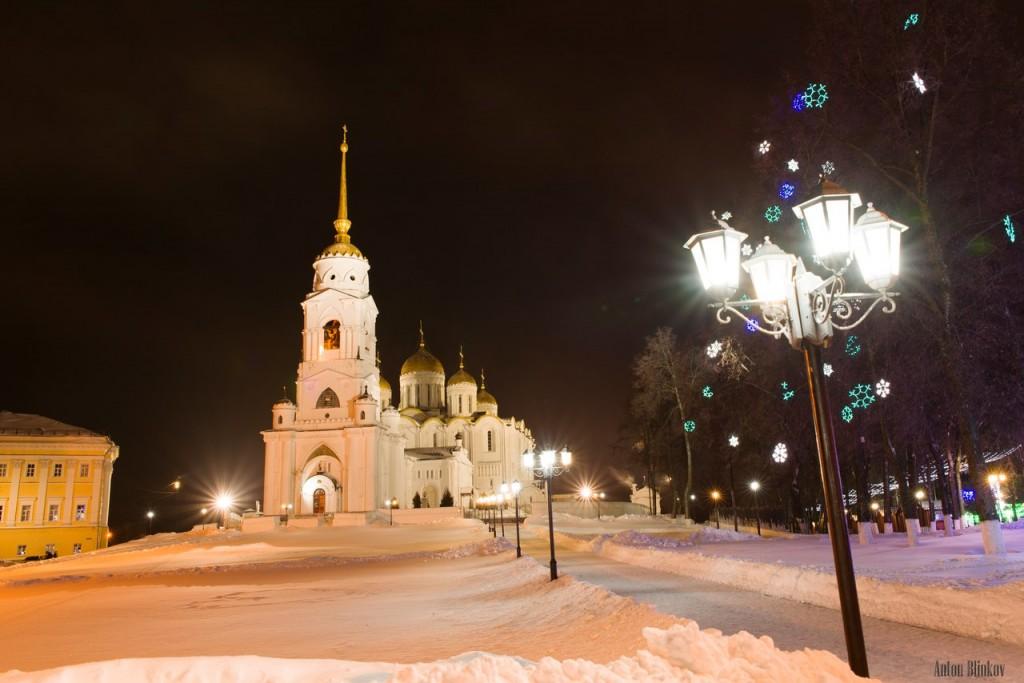 Зимний вечер во Владимире (Успенский собор)