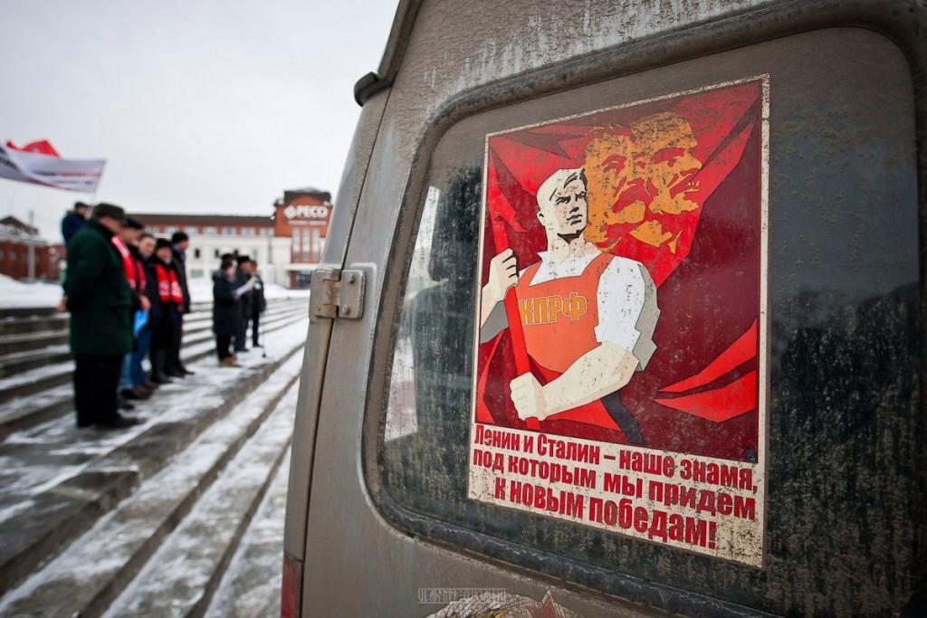 КПРФ. Всероссийская акция протеста 6 февраля 05