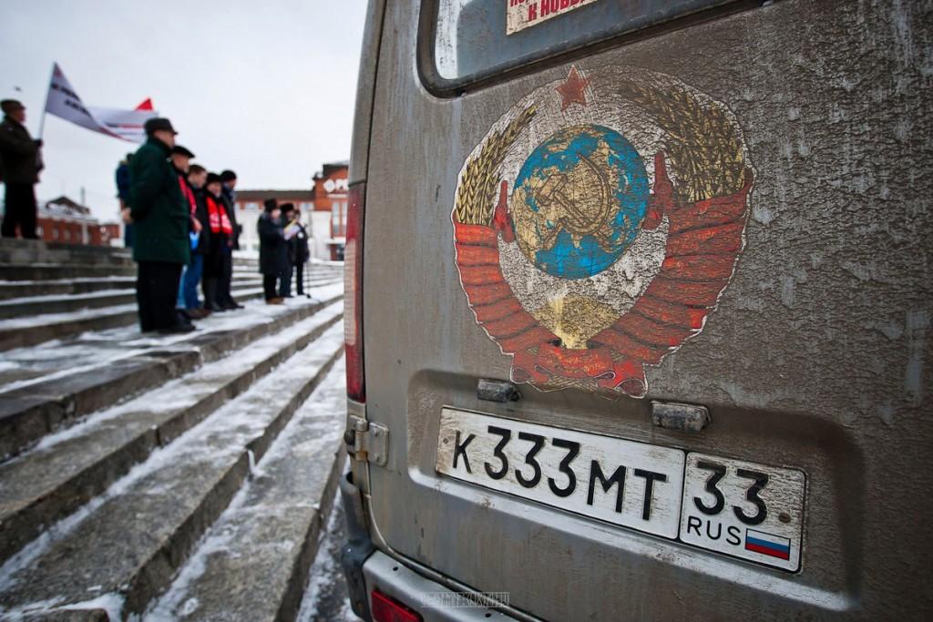 КПРФ. Всероссийская акция протеста 6 февраля 06