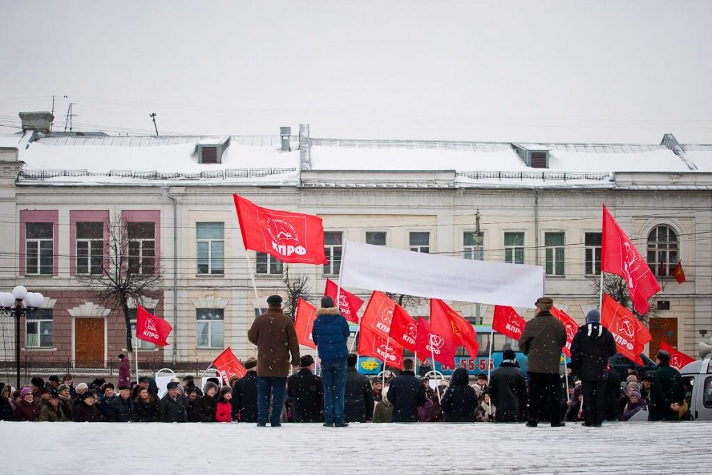 КПРФ. Всероссийская акция протеста 6 февраля 07