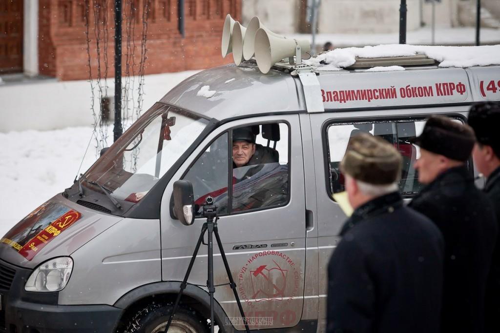 КПРФ. Всероссийская акция протеста 6 февраля 08