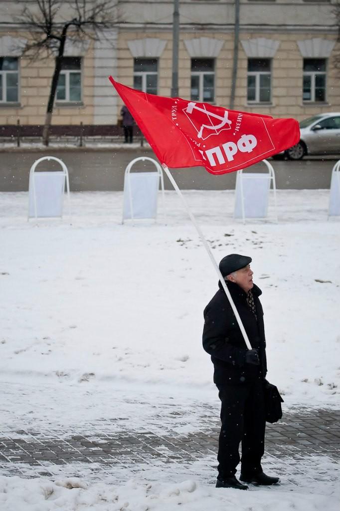 КПРФ. Всероссийская акция протеста 6 февраля 09