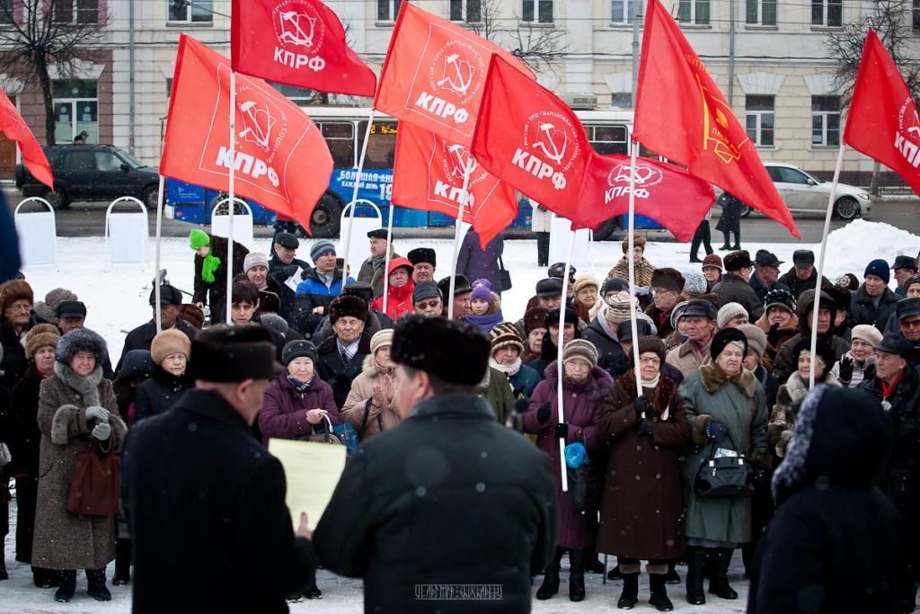КПРФ. Всероссийская акция протеста 6 февраля 10