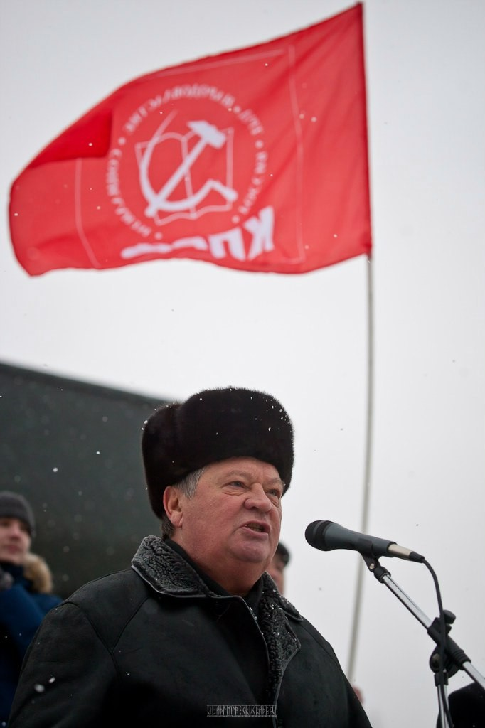 КПРФ. Всероссийская акция протеста 6 февраля 12