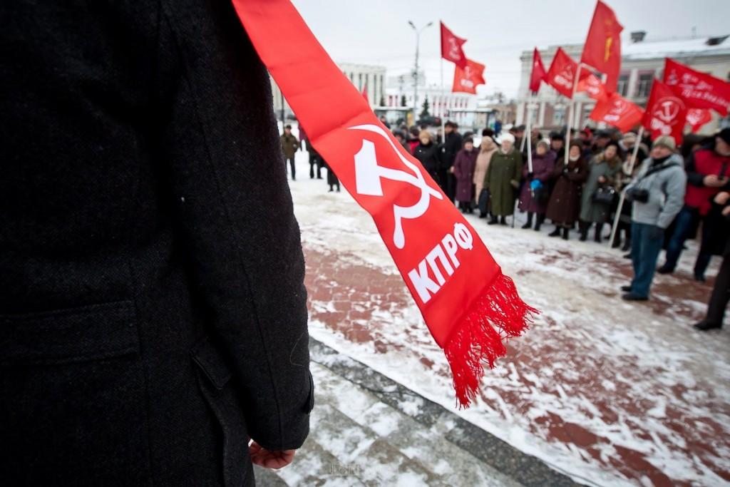 КПРФ. Всероссийская акция протеста 6 февраля 14