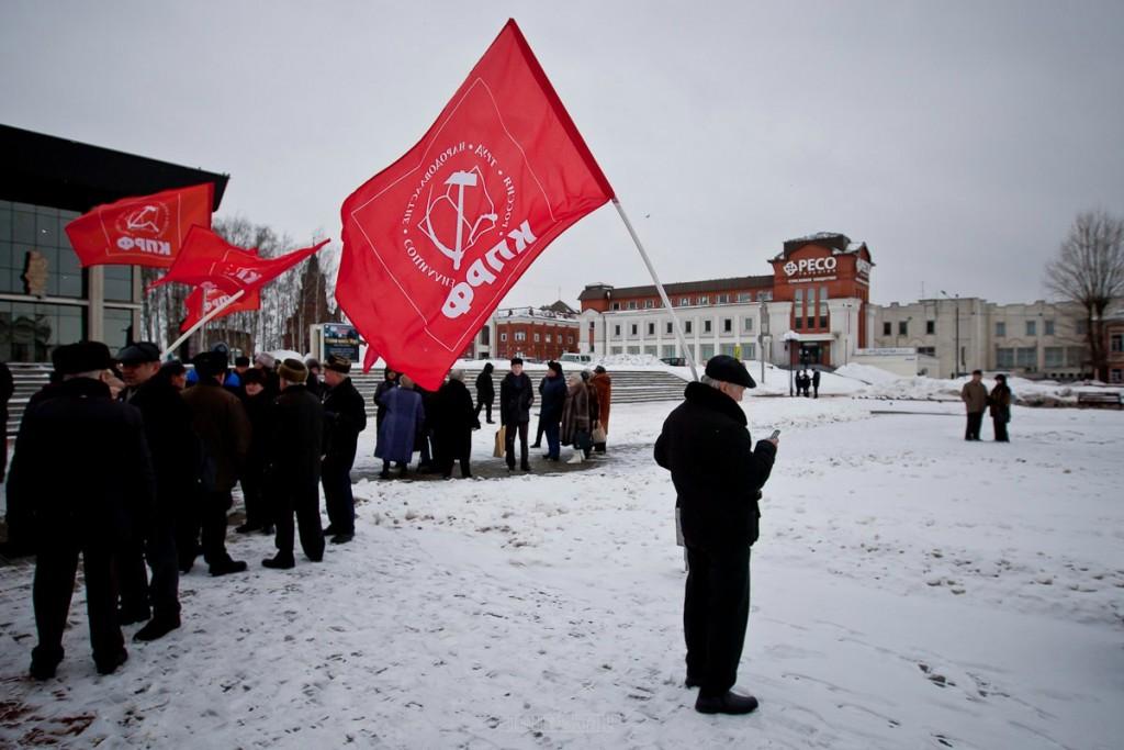 КПРФ. Всероссийская акция протеста 6 февраля 16