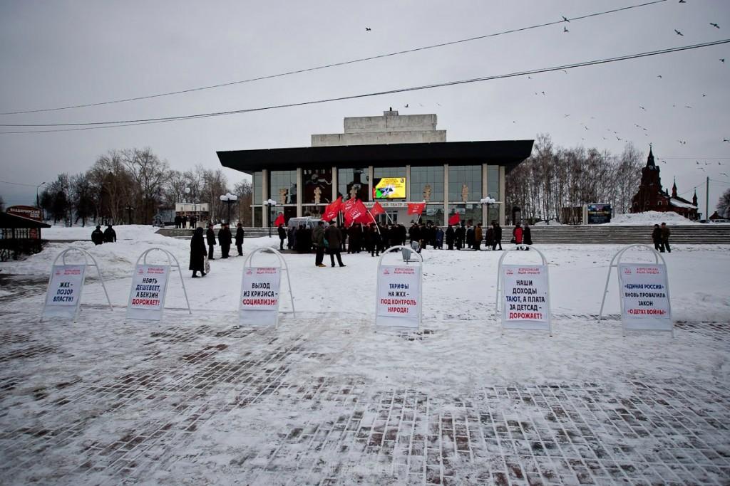 КПРФ. Всероссийская акция протеста 6 февраля 17