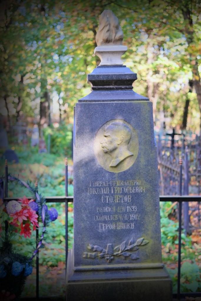 Князь-Владимирское (Старое Городское) кладбище 02