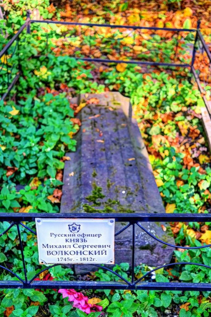 Князь-Владимирское (Старое Городское) кладбище 07