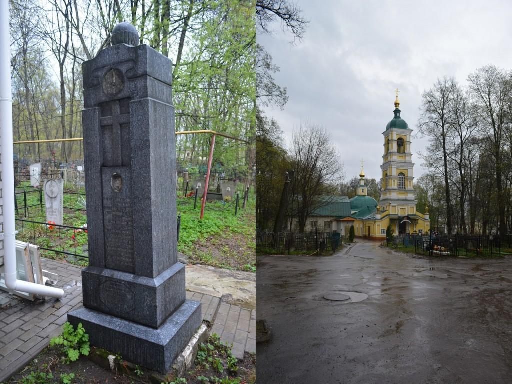 Князь-Владимирское кладбище во Владимире. Обзор Кирилла Климова 01