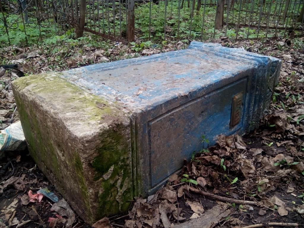 Князь-Владимирское кладбище во Владимире. Обзор Кирилла Климова 08