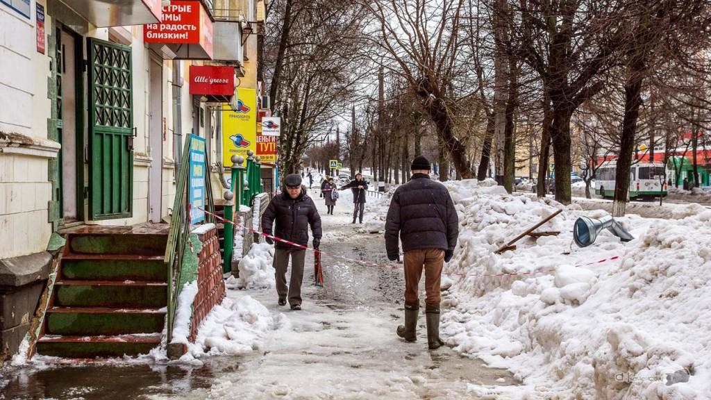Ковров-today (Серия Ужасы Нашего Городка от Александра Каменского) 05