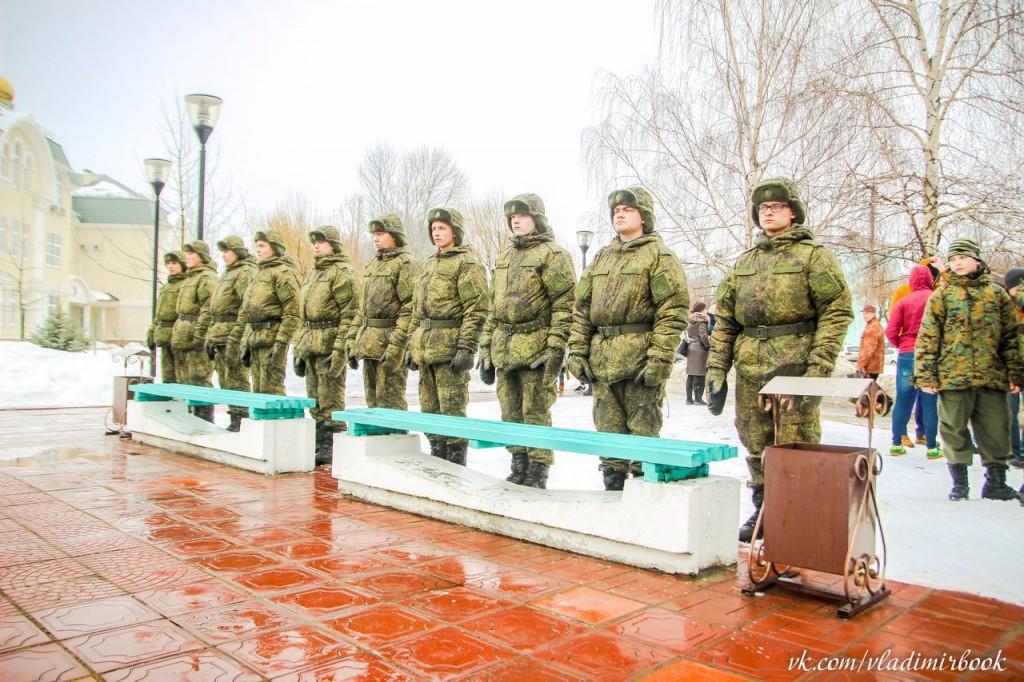 Митинг посвященный дню памяти, скорби и радости вывода войск из Афганистана Муром 01