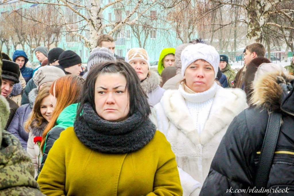Митинг посвященный дню памяти, скорби и радости вывода войск из Афганистана Муром 03