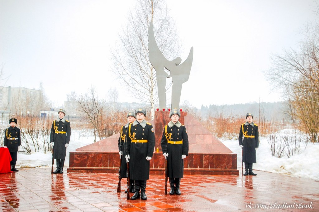Митинг посвященный дню памяти, скорби и радости вывода войск из Афганистана Муром 06