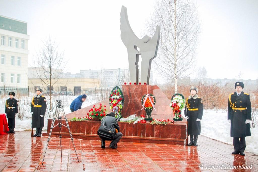 Митинг посвященный дню памяти, скорби и радости вывода войск из Афганистана Муром 08