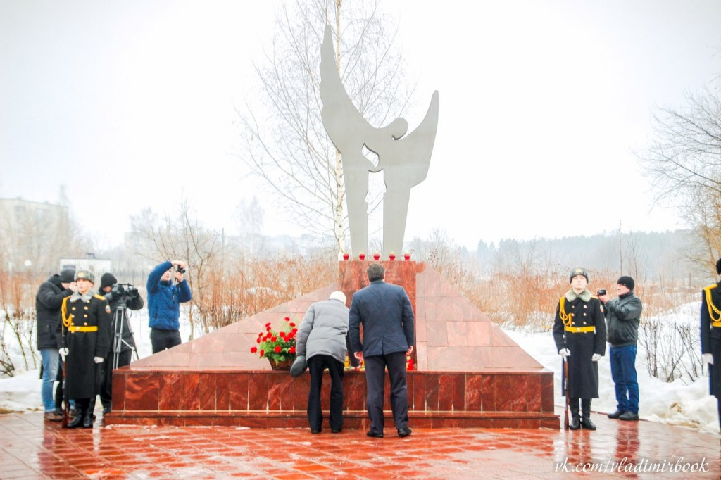 Митинг посвященный дню памяти, скорби и радости вывода войск из Афганистана Муром 09