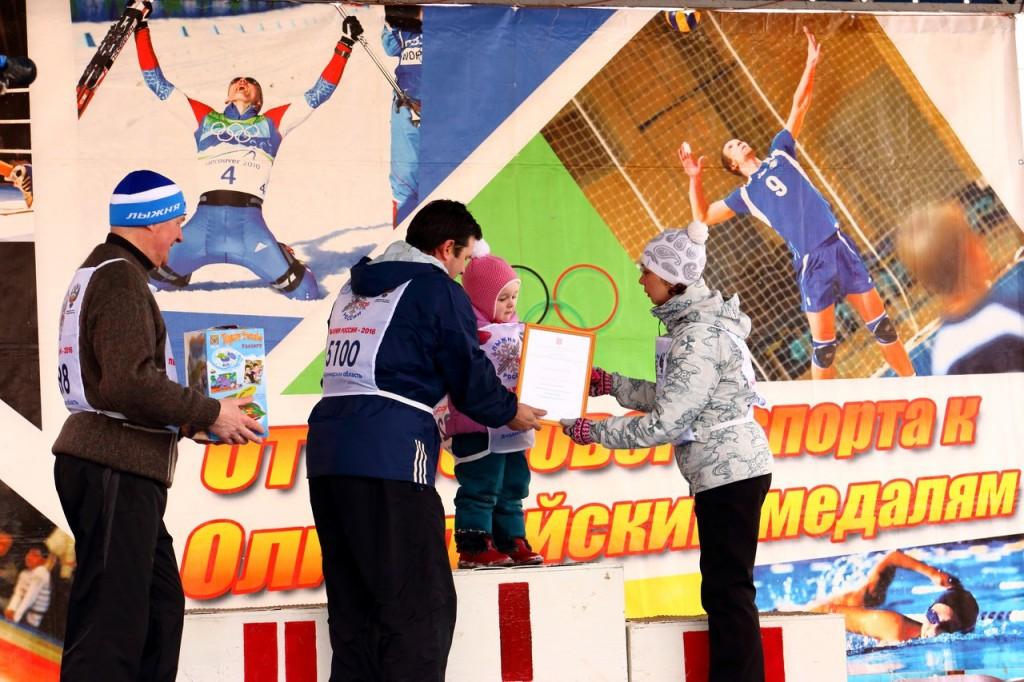 Муром. Лыжня России 2016 Самая юная участница 05