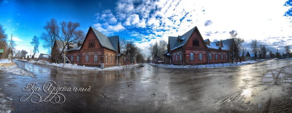 Панорама центра Гусь-Хрустального от Владимира Куксина