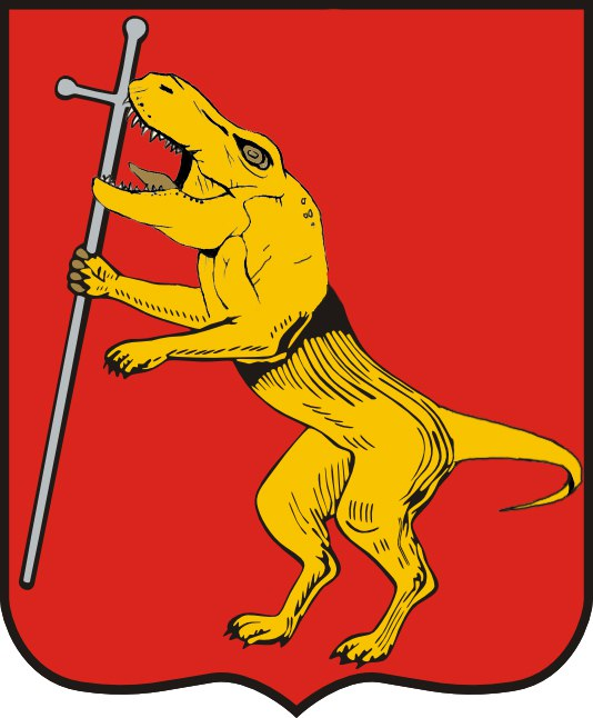 Первые динозавры – родом из Владимирской области!