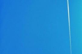 Россия, Владимир, пгт. Красная Горбатка. Июнь 2015