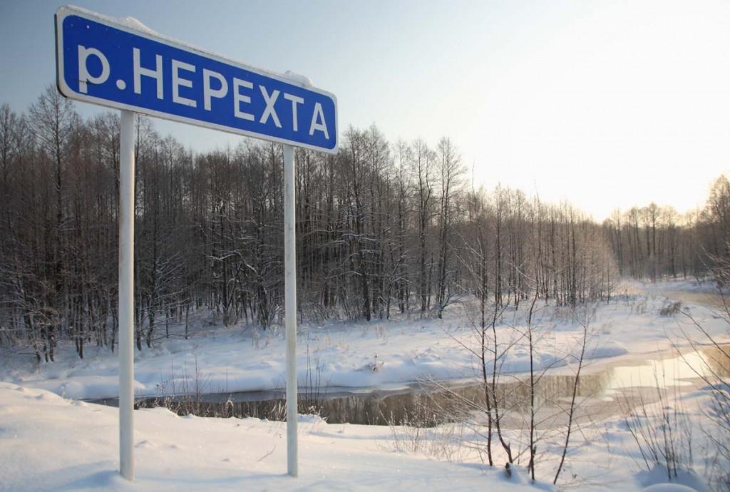 Сегодня на реке Нерехте в Ковровском районе 01