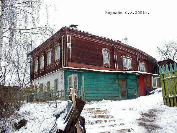 Улицы Передний и Задний Боровок, г. Владимир 08