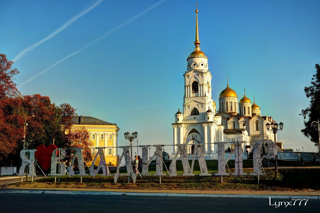 Успенский собор во Владимире 04
