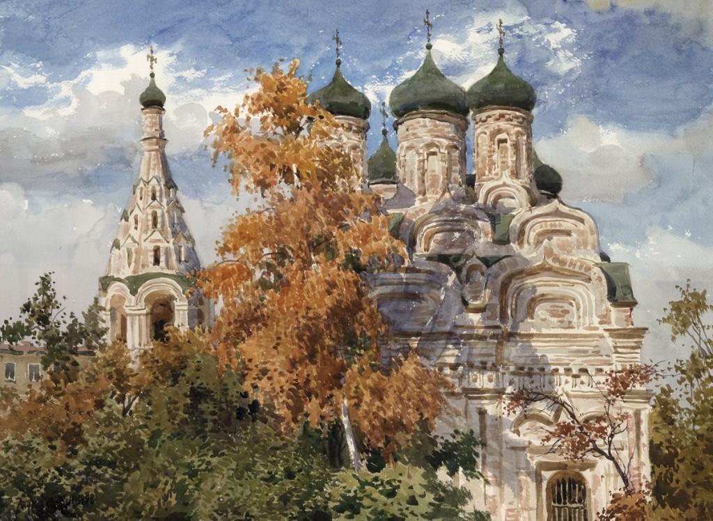 Художник Андрияка Сергей Николаевич 01