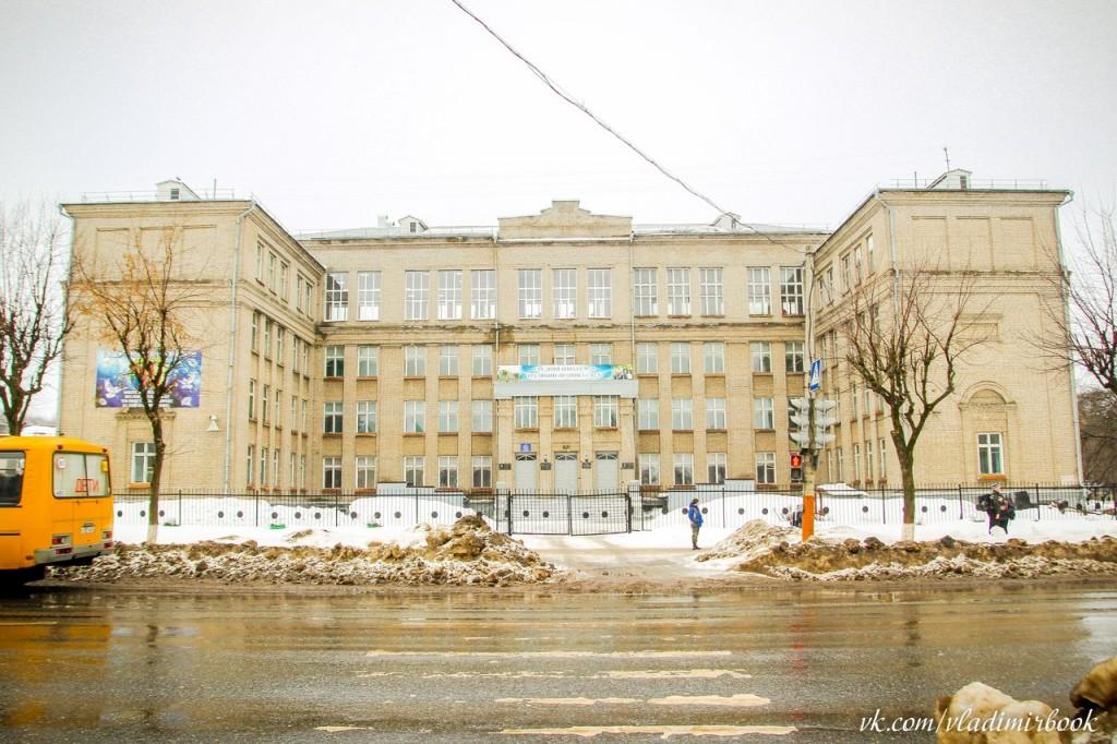 г. Муром, здание школы #20 на улице Московской