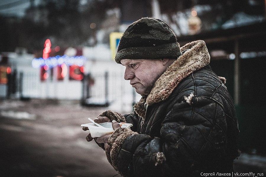 «Люди улиц» 08