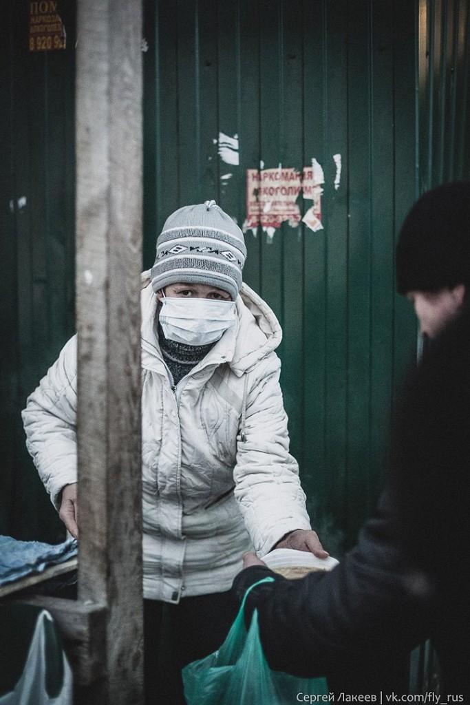 «Люди улиц» 12