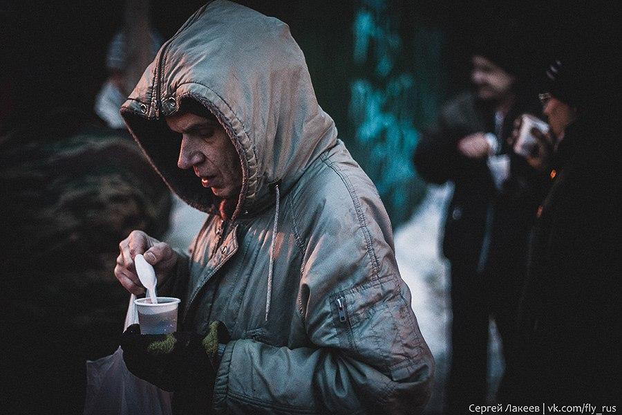 «Люди улиц» 14