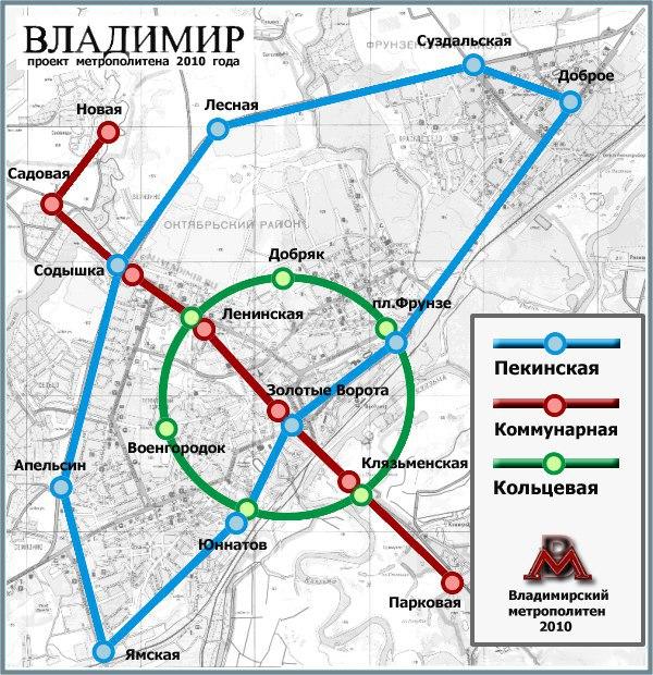 Бесплатное метро во Владимире