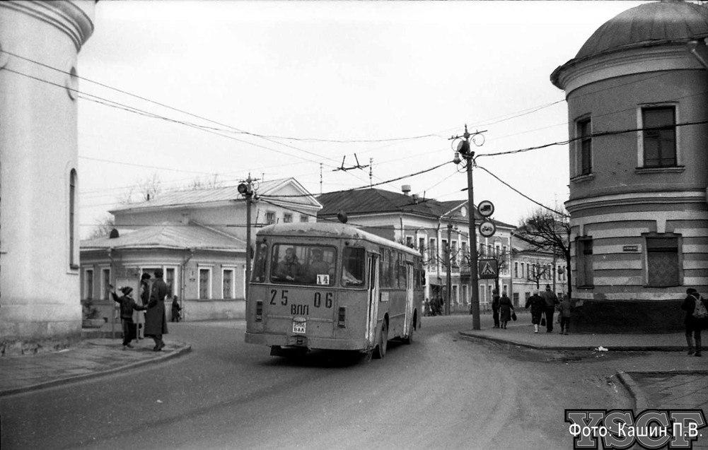 Владимирская область, ЛиАЗ-677М № 2506 ВЛЛ