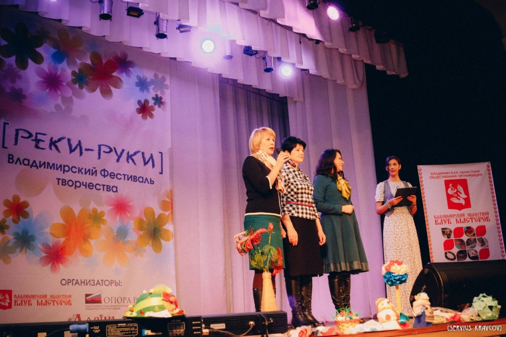 Владимирский фестиваль творчества Реки-Руки 02