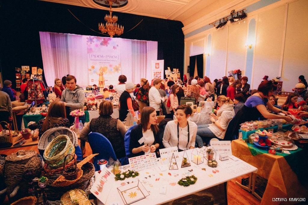 Владимирский фестиваль творчества Реки-Руки 13