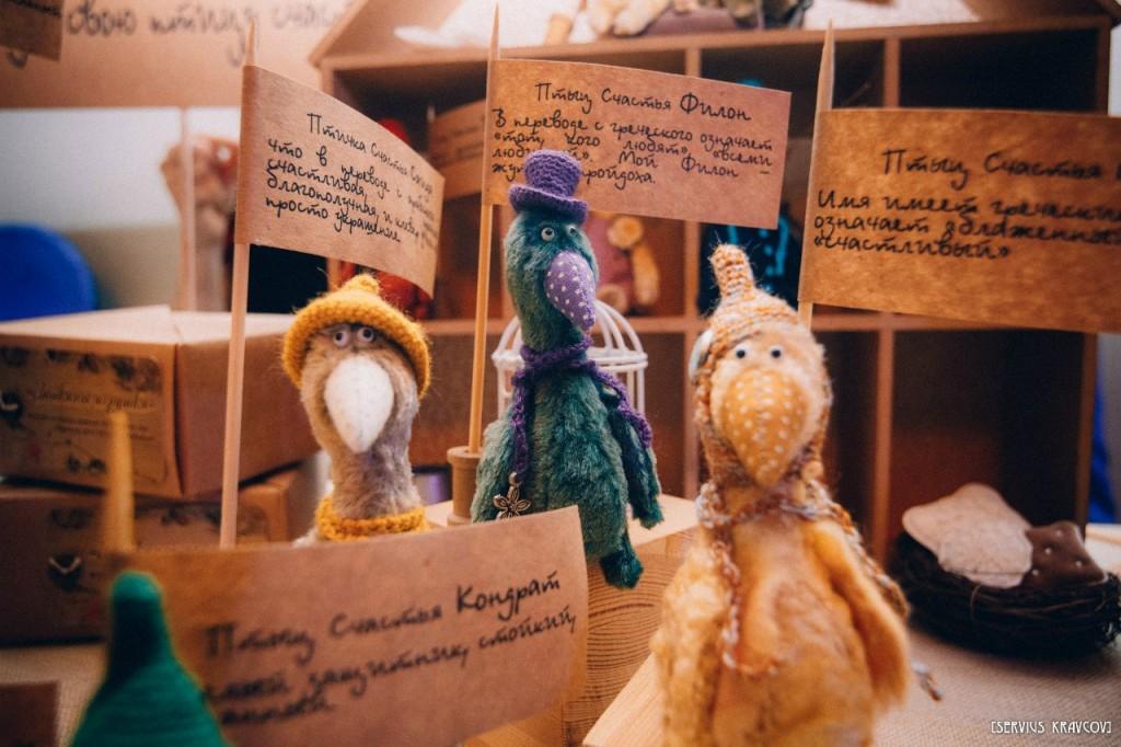 Владимирский фестиваль творчества Реки-Руки 15