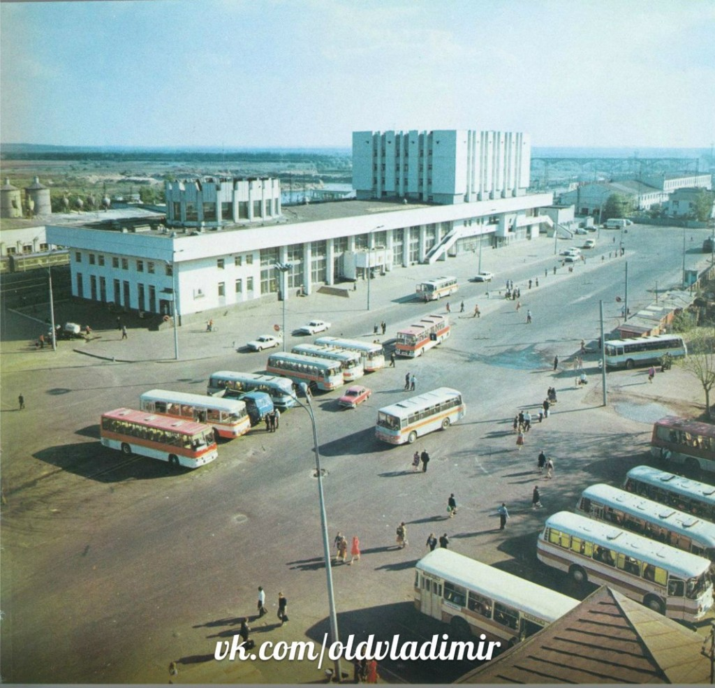 Вокзальная площадь 1980-е