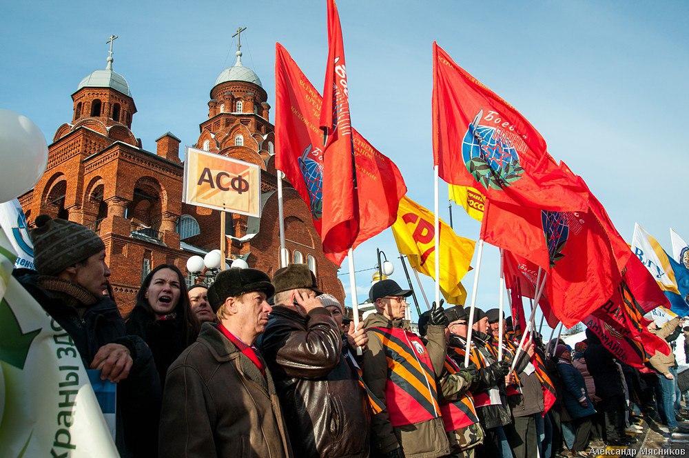 Вторая годовщина взятия Крыма во Владимире 01