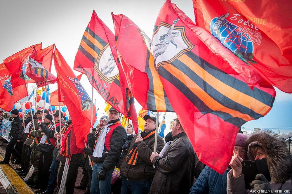 Вторая годовщина взятия Крыма во Владимире 03
