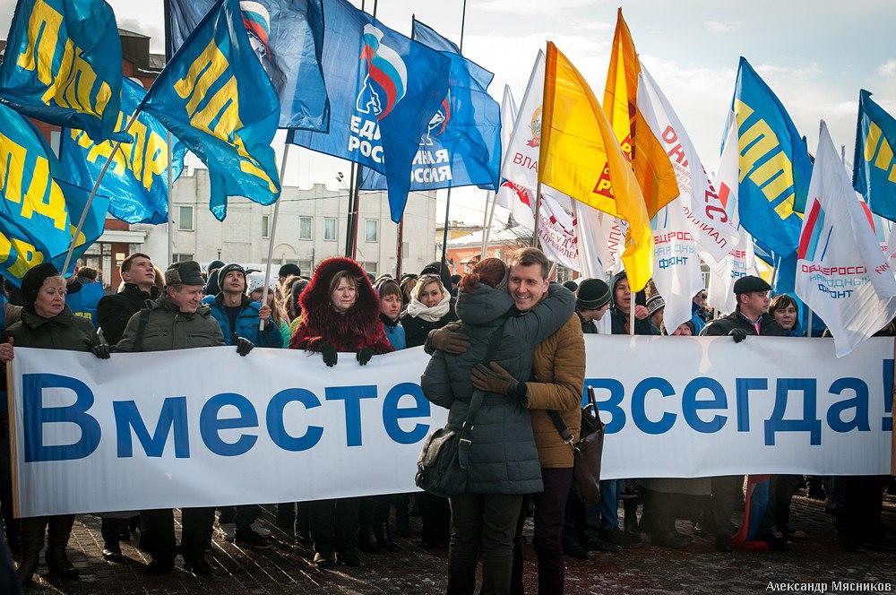 Вторая годовщина взятия Крыма во Владимире 04