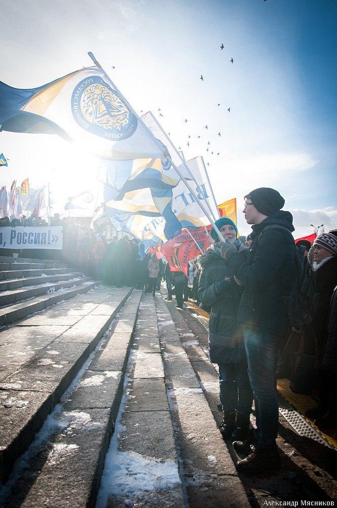Вторая годовщина взятия Крыма во Владимире 05