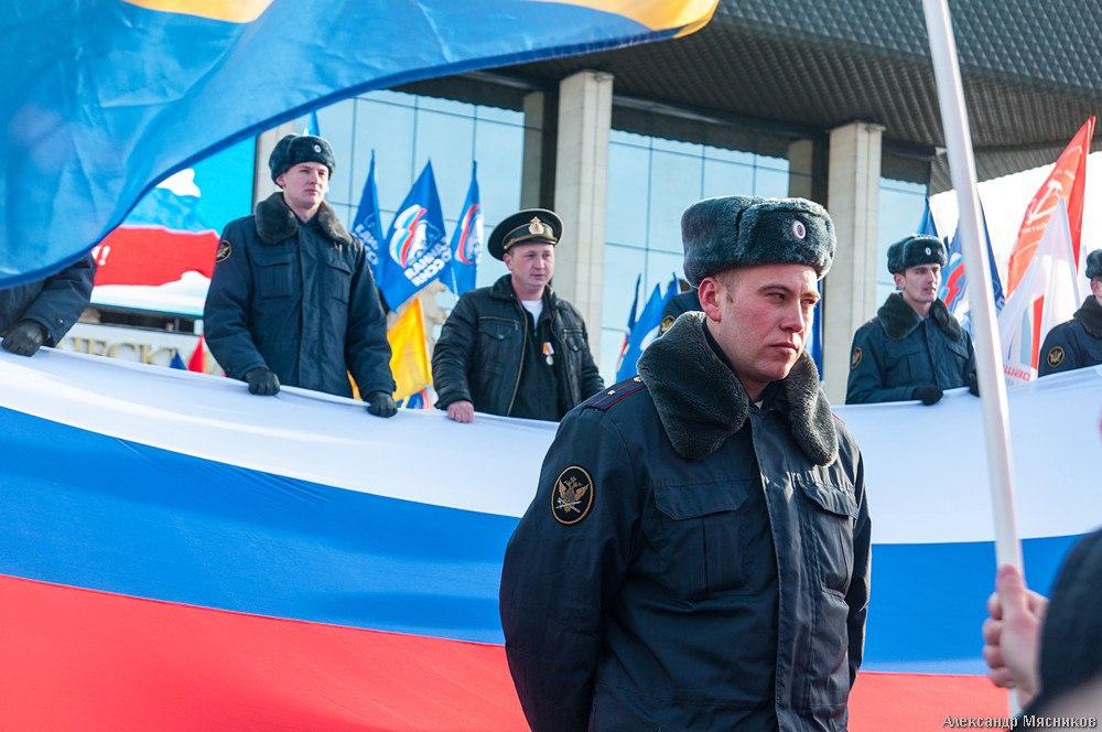 Вторая годовщина взятия Крыма во Владимире 06