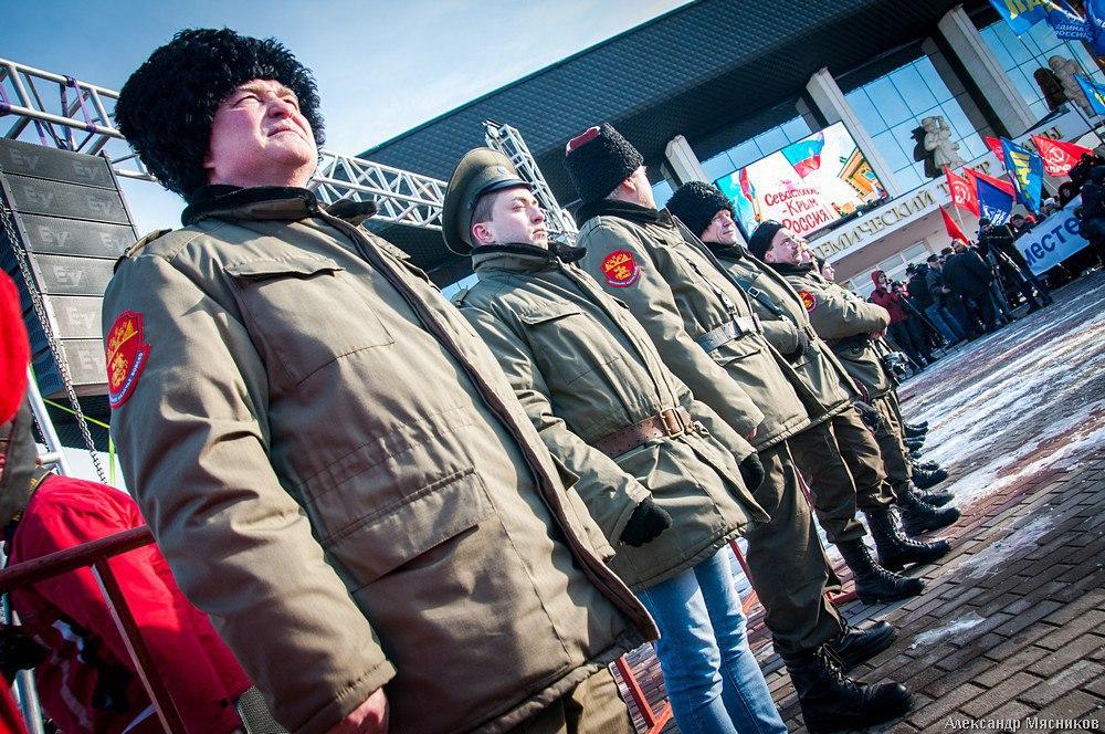 Вторая годовщина взятия Крыма во Владимире 07