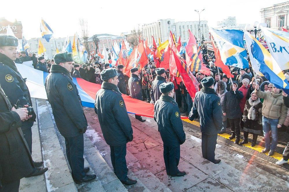 Вторая годовщина взятия Крыма во Владимире 08