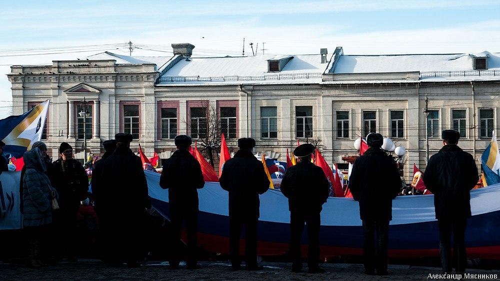 Вторая годовщина взятия Крыма во Владимире 09