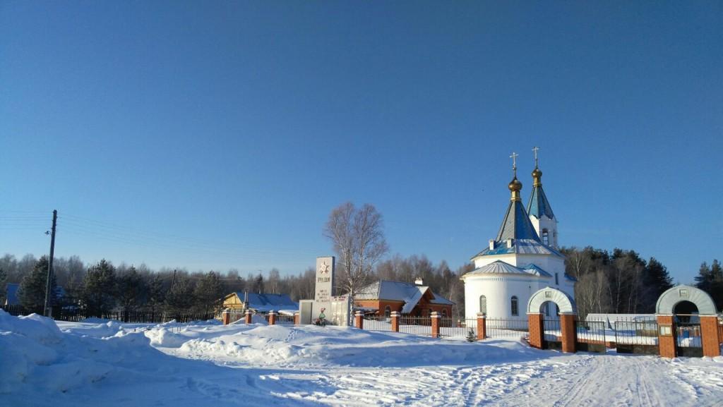 Вязниковский р-н, станция Мстёра, действующая Церковь 03