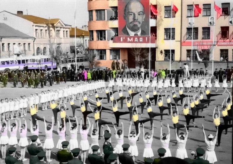 Из истории нашего города 1 мая в Коврове
