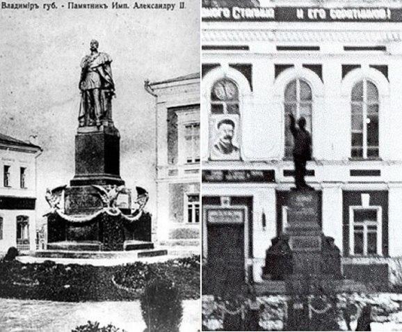 История памятника Ленина во Владимире 01